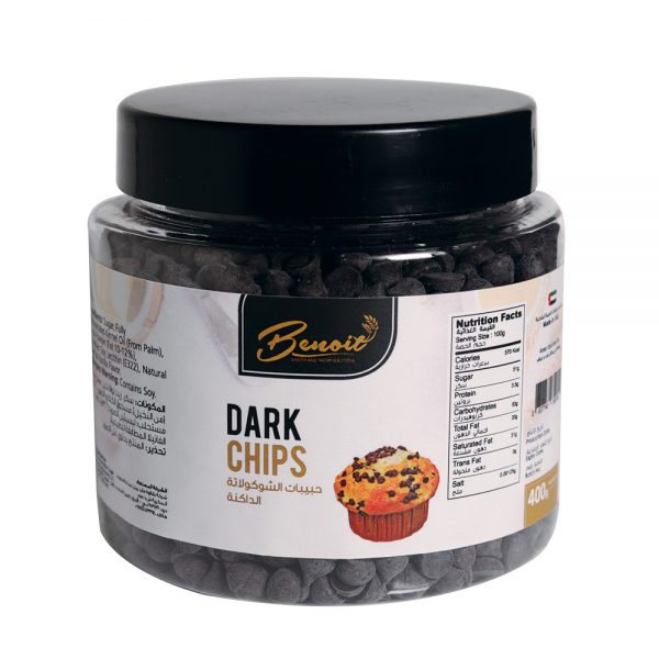 Dark Chips for decorations