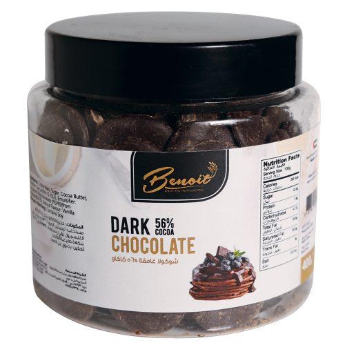 Mini Benoit Real Chocolate Ingredients