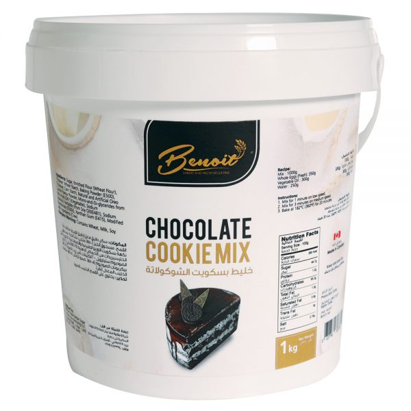real chocolate cookie mix