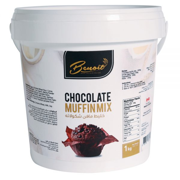 flavored cake mixes online