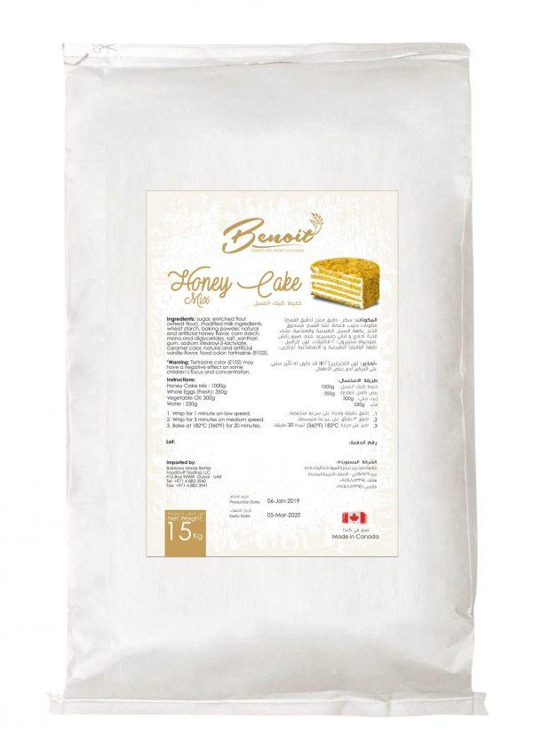best honey cake mix