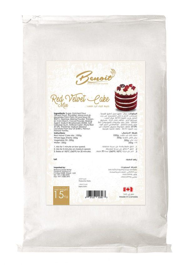 buy cake mix online