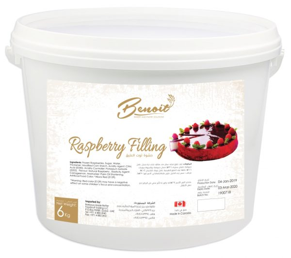 natural raspberry filling